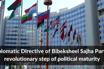 Diplomatic Directive of Bibeksheel Sajha Party - revolutionary step of political maturity